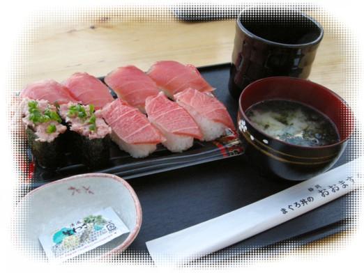 まぐろ寿司.jpg