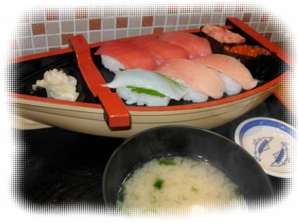 日本坂 漁師寿司.jpg